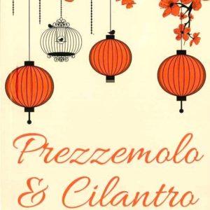 PREZZEMOLO & CILANTRO