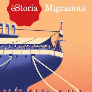 """167. Il MiM Belluno a Gorizia per il convegno """"èStoria"""" nell'ambito """"storia e multimedialità; migr/azioni: storie, percezioni, esperienze"""